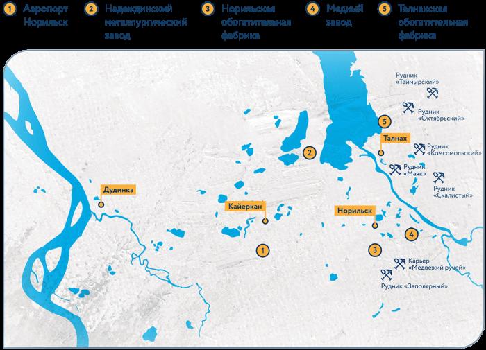 В Норильске на данный момент существует шесть действующих рудников / Фото: ar2019.nornickel.ru