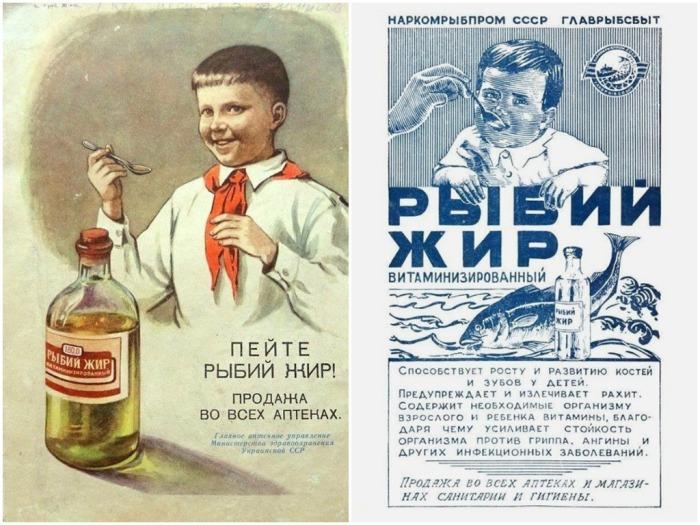 В военное время приобрести рыбий жир была возможность лишь у немногих – граждан со связями / Фото: fotostrana.ru