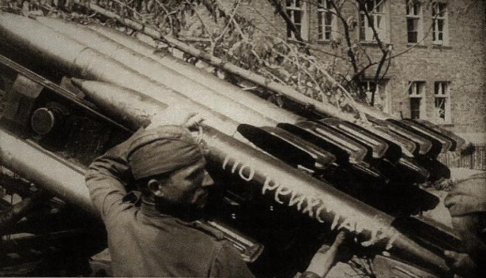 Разведка Германии так и не нашла спецоборудование для производства реактивных снарядов / Фото: auto.mirtesen.ru