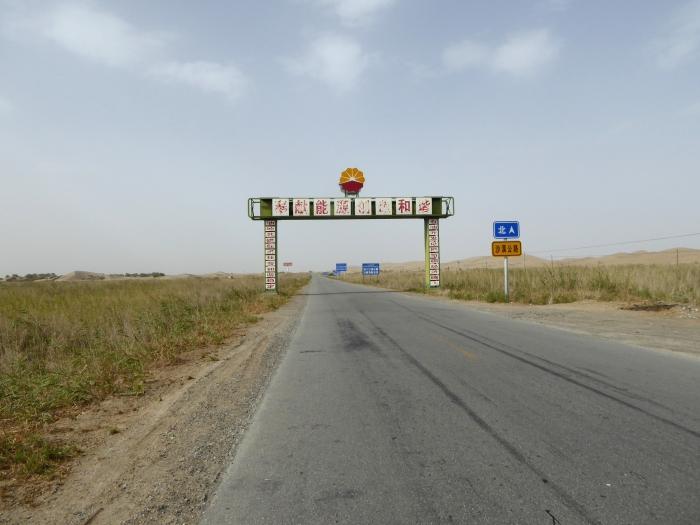 Длина шоссе в целом составляет 552 километра, 446 из которых проходят непосредственно вдоль пустыни / Фото: commons.wikimedia.org