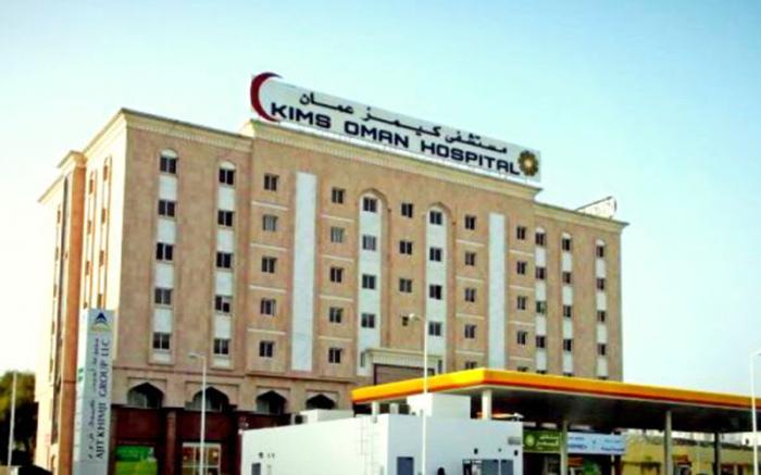 Больница в Омане / Фото: solzet.ru