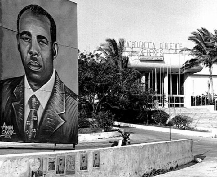 Мохаммед Сиад Барре сделал заявление, что будет строиться социализм и, соответственно, получил поддержку Советского Союза / Фото: wilsoncenter.org