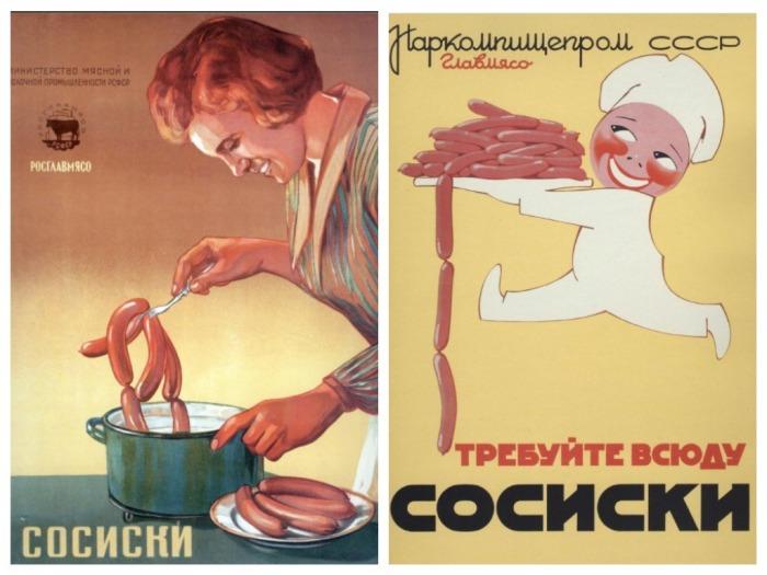 Сосисковарки, несмотря на очевидную пользу, не прижились в быту советских людей / Фото: zdraste.123sfd.com