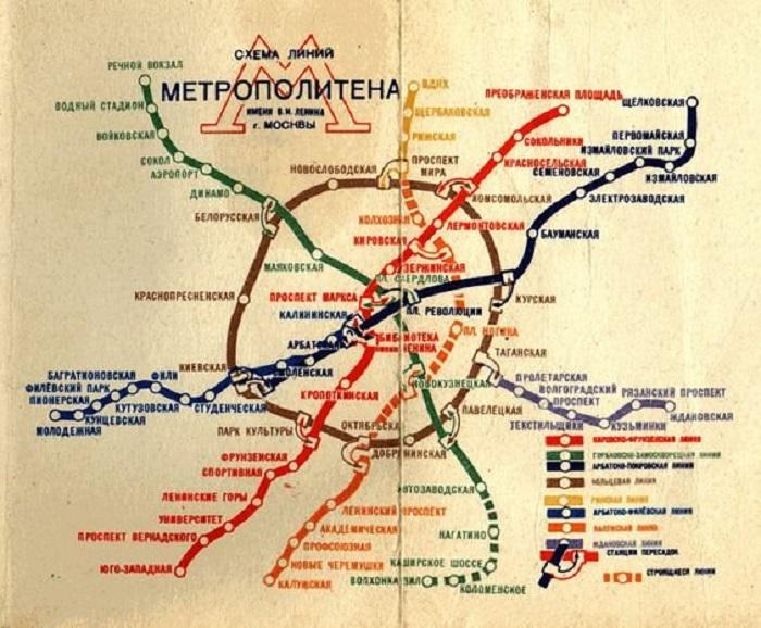 В конце шестидесятых годов Калужско-Рижской единой линии еще не существовало / Фото: yandex.ua