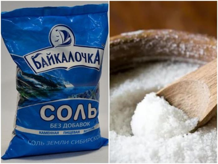 Именно соль поможет в случае с сырыми помещениями с плохой вентиляцией или вообще без нее / Фото: shop.absolut.lg.ua