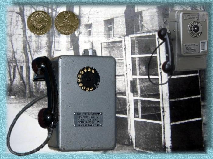 Некоторые хитрецы пользовались проволокой, имитируя монетку / Фото: taxofon-v-sssr1
