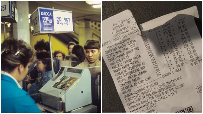 Многие кассиры до сих пор по старой привычке надрывают чеки, что может удивить молодое поколение / Фото: b-picture.livejournal.com