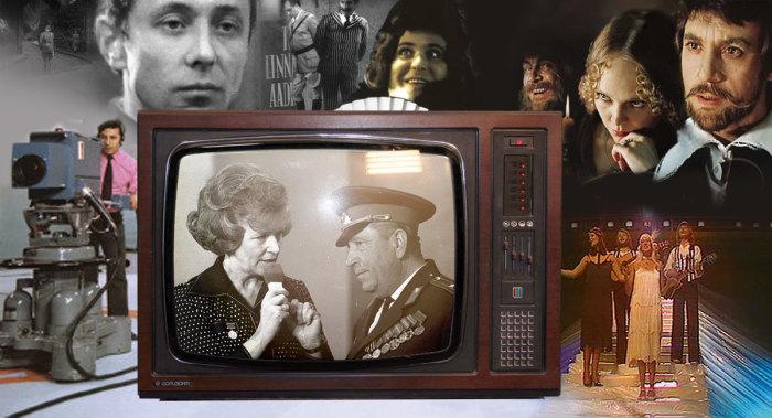 В СССР все смотрели телевизор по расписанию / Фото: cont.ws