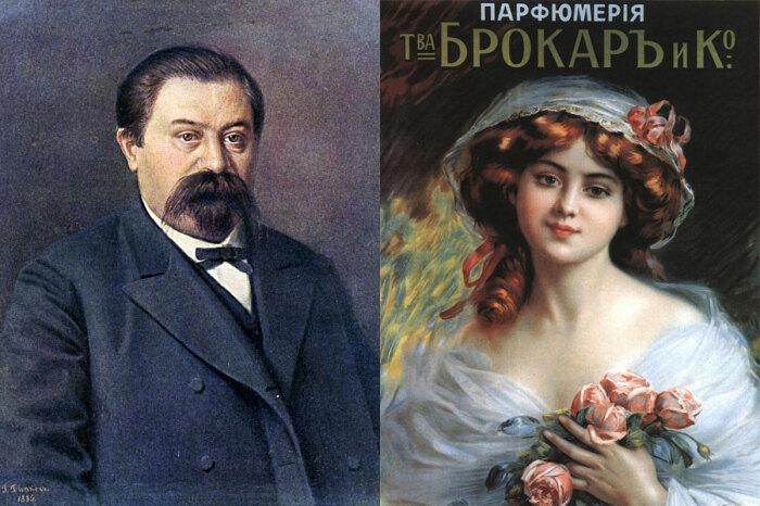 В 19 веке Генрих Брокар основал мануфактуру и наладил производство Тройного одеколона / Фото: in-moskow.livejournal.com