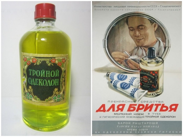 Парфюм был популярен среди мужчин как освежающее средство / Фото: ok.ru