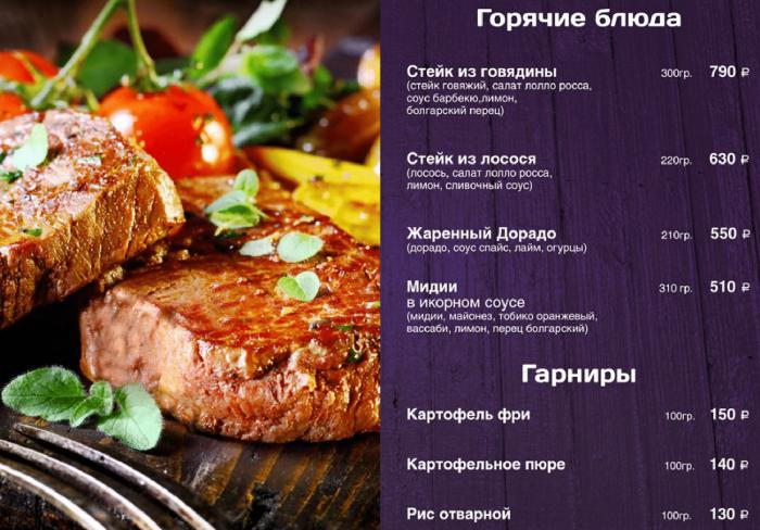 В ряде ресторанов и кафе в меню указана стоимость всего за сто граммов продукта, например, мяса или рыбы / Фото: gdebar.ru