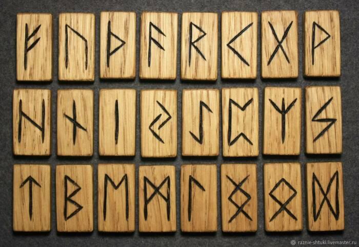 Каждый символ, как и рунические письмена, таит в себе определенную энергетику / Фото: ufologov.net
