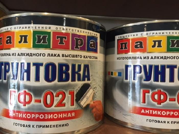 Для приготовления цветной краски битум необходимо заменить на грунтовку / Фото: sevdonstroy.com