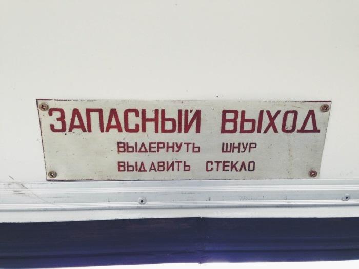 Слово «запасный» - синоним «аварийный», а «запасной» имеет значение «дополнительный» / Фото: drive2.ru