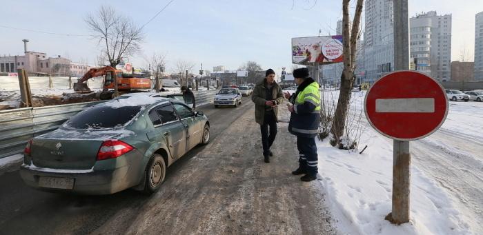 Штраф за нарушение требований знака 3.1 инспектор может оштрафовать от 500 до 5000 рублей / Фото: avtopaper.ru