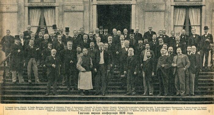 Первая мирная конференция в Гааге, инициатором созыва которой стала Россия в 1889 году / Фото: commons.wikimedia.org