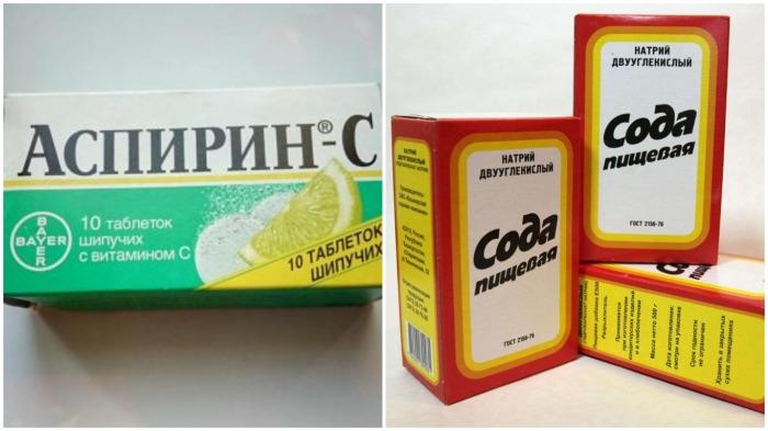 Доступный и действенный способ заключается в использовании соды и шипучих таблеток аспирина / Фото: poradumo.com.ua