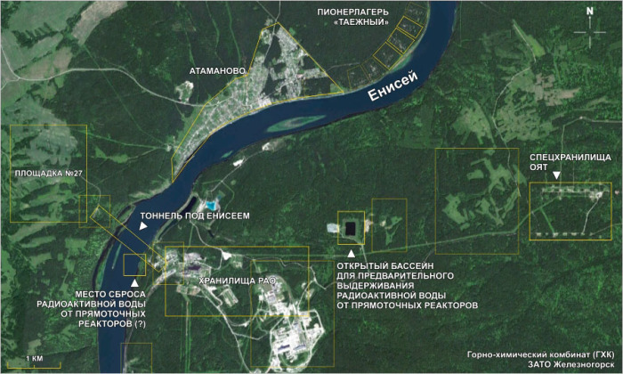 Схема расположения объектов ГХК / Фото: ermite.ru