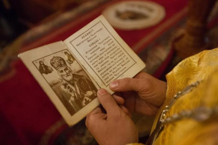 Некоторые связывают выражение с кондаком - короткой молитвой, читаемой в определенный праздник / Фото: yandex.ru