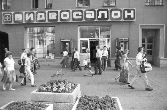 Советские видеосалоны / Фото: sovsojuz.mirtesen.ru