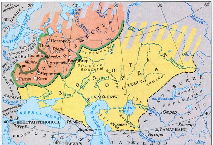Начиная от Иртыша и заканчивая Дунаем, города Золотой Орды располагались по ходу торговых путей / Фото: dmitrschool04.ru