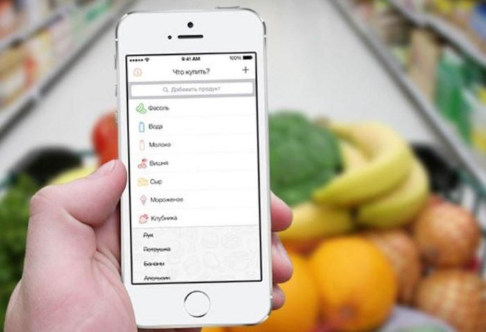 Чтобы каждый день не ломать голову над готовкой, выделите один день, составьте меню и закупитесь продуктами / Фото: 2.bp.blogspot.com