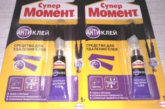 Воспользуйтесь растворителем, жидкостью для снятия лака с ацетоном или средством «Антиклей» / Фото: w2w.com.ua