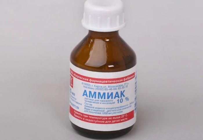 Аммиак помогает справиться даже с запущенными случаями  / Фото: gagarin-web.com