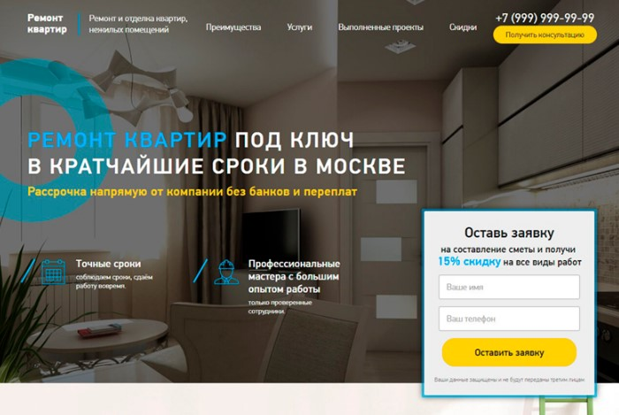 Чтобы перестраховаться, а заодно и вычислить мошенников, проверьте юридический адрес фирмы / Фото: lendoshop.ru
