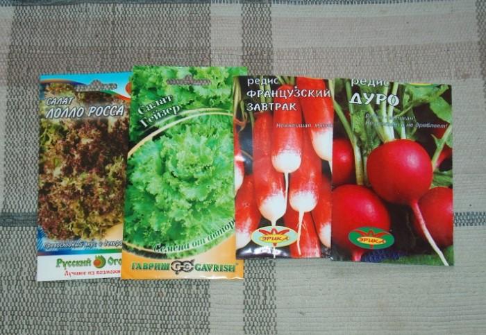 Переберите семена и пополните запасы при необходимости / Фото: kingsad.files.wordpress.com
