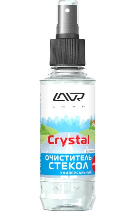 Улучшает прозрачность стекол и предотвращает коррозию / Фото: img.autorus.ru
