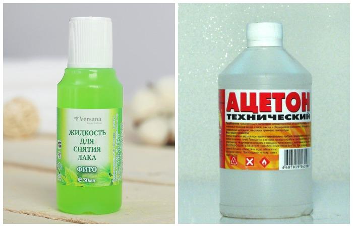 Ацетон действует агрессивно, а жидкость для снятия лака - щадяще / Фото: sdelai-lestnicu.ru
