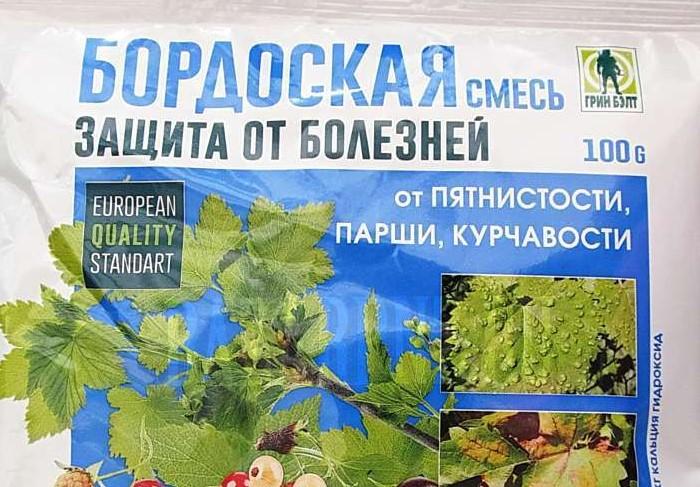 Фунгицидный раствор небесно-голубого цвета / Фото: velesagrovet.ru
