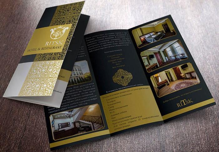 Если очень хочется, можно и буклеты из номера прихватить / Фото: azikov.com