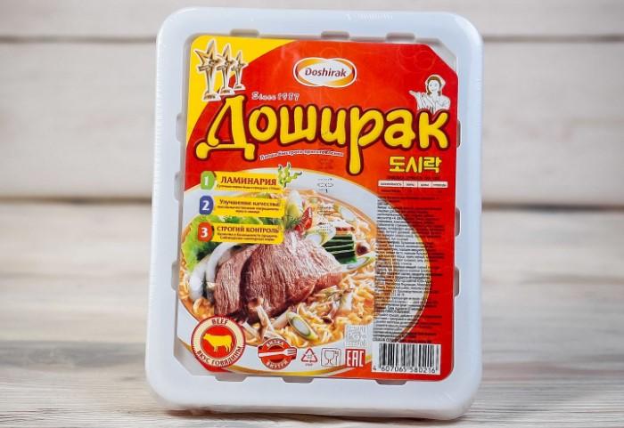 Лапша быстрого приготовления особенно популярна у студентов / Фото: dostavka247.ru