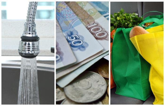 Ежедневные привычки расходуют наши деньги