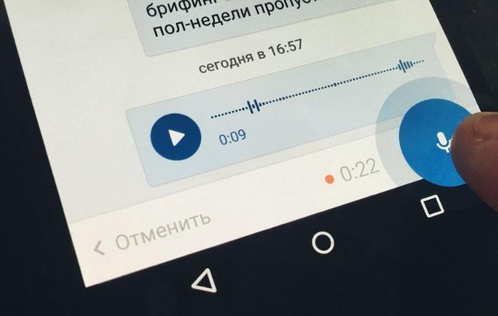 Голосовые сообщения могут вызвать массу неудобств для прослушивания / Фото: kudago.com