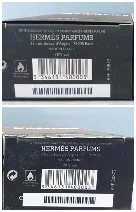 Фирменный парфюм и реплика