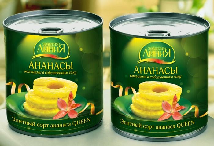 Перед покупкой консервов внимательно изучайте состав / Фото: foodmarkets.ru