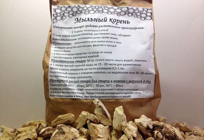 Если случайно пролили на обивку хмельной напиток, поможет отвар мыльного корня / Фото: homemyhome.ru