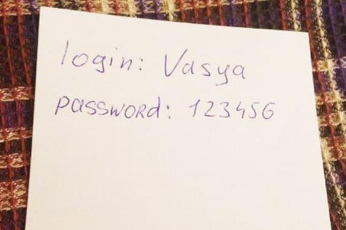 Благодаря паролям, мошенники могут обмануть ваших друзей / Фото: miss-runet.ru