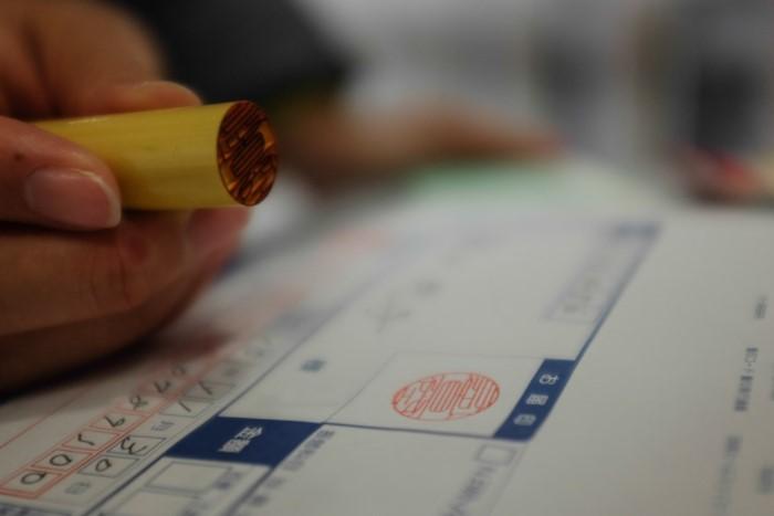 Японцы всегда носят печать с собой и используют вместо личной подписи по несколько раз на день / Фото: hanko-square.com