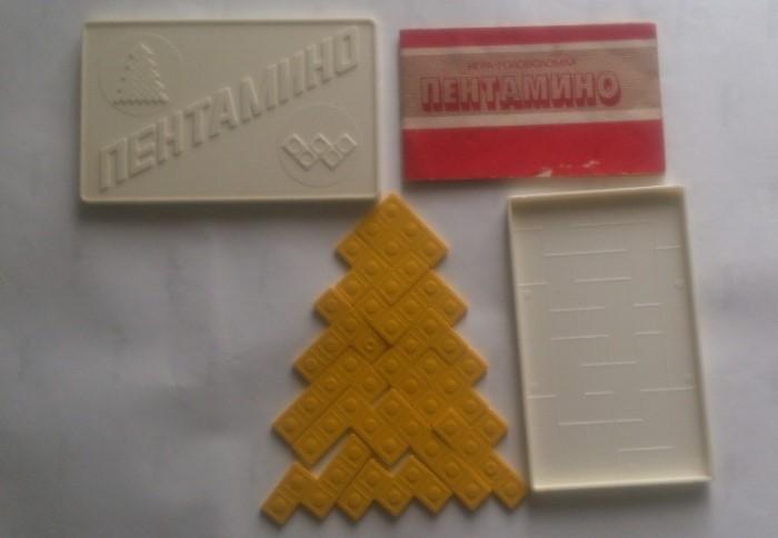 В 60-х в Союзе часто играли в пентамино - головоломку, сутью которой было соединение фигурок из пяти квадратов / Фото: avizo.me