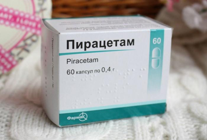 Препарат назначают при нарушении работы ЦНС / Фото: beremennuyu.ru