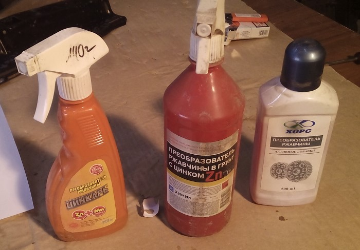 Химические препараты стоит использовать в сложных и запущенных случаях / Фото: a.d-cd.net