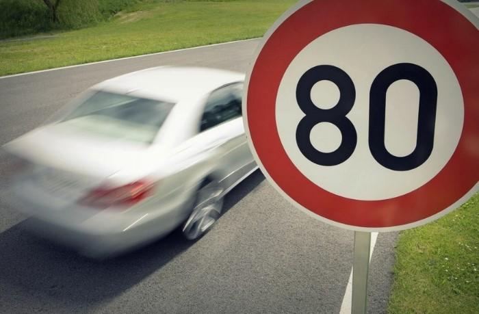 Камеры средней скорости могут охватывать участок дороги от 50 м до 50 км / Фото: ru.sm.news