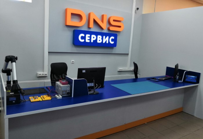 Уточните, есть ли в магазине сервисный центр и на какой срок дается гарантия / Фото: i1.photo.2gis.com