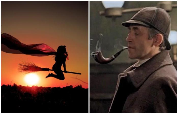Ведьмы и правда летали,а Шерлок Холмс не произносил своей легендарной фразы