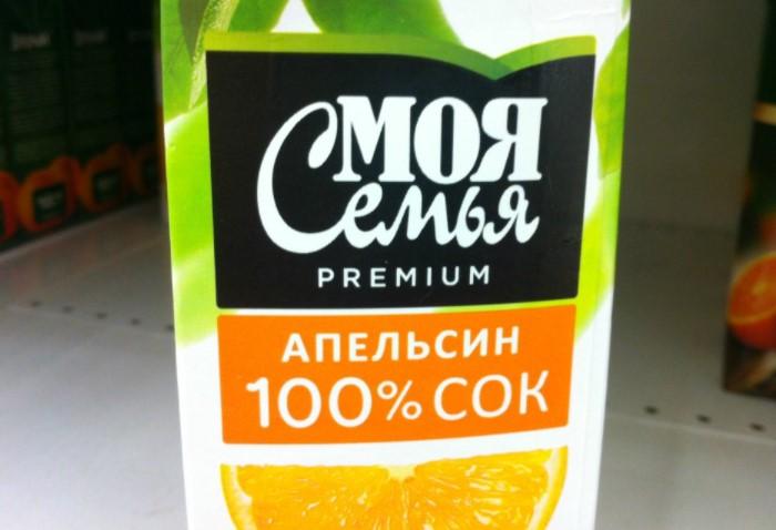 Получается, что сок в напитке есть, но в каком количестве - вопрос / Фото: cstor.nn2.ru