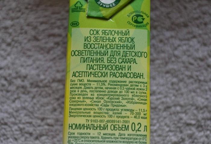 Обязательно изучите состав напитка, проверьте срок годности и целостность упаковки / Фото: pbs.twimg.com